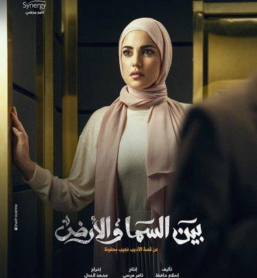 مسلسل هجمه مرتده بطوله احمد عز وهند صبري رمضان 2021 تفاصيل كامله وابطال العمل Youtube