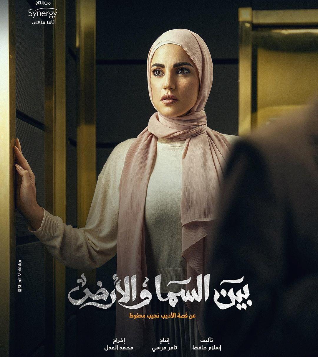 Haya Online بطلات مسلسلات رمضان 2021